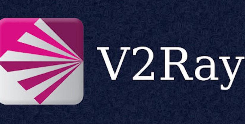 V2Ray翻墙有哪些优势