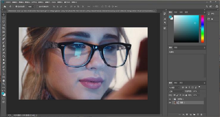 Adobe Photoshop CC2020【PS cc2020 破解版】
