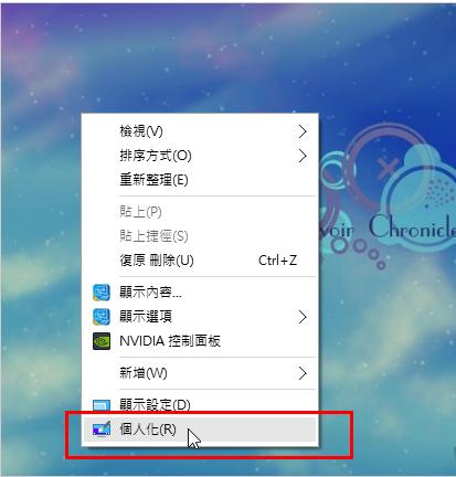如何找到 Windows 10 桌面上我的電腦