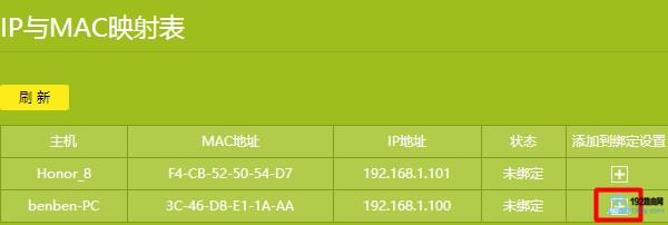 路由器端口映射教程,以3389端口为例