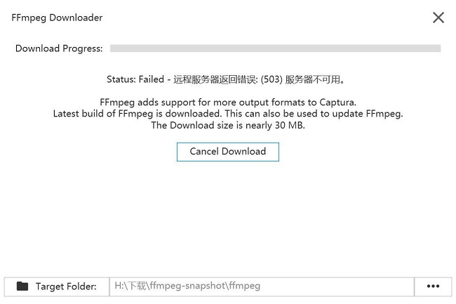 Captura最新安装教程, 解决FFmpeg无法下载的问题