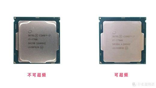 小白超频教程——CPU篇
